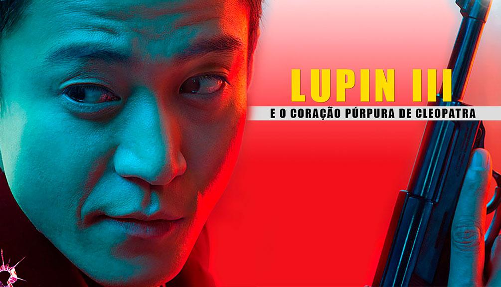 Lupin III - E o Coração Púrpura de Cleópatra