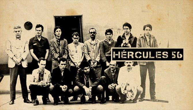 Hércules 56