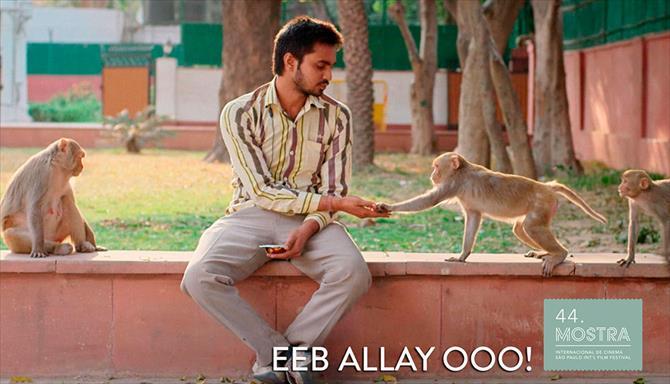 Eeb Allay Ooo!