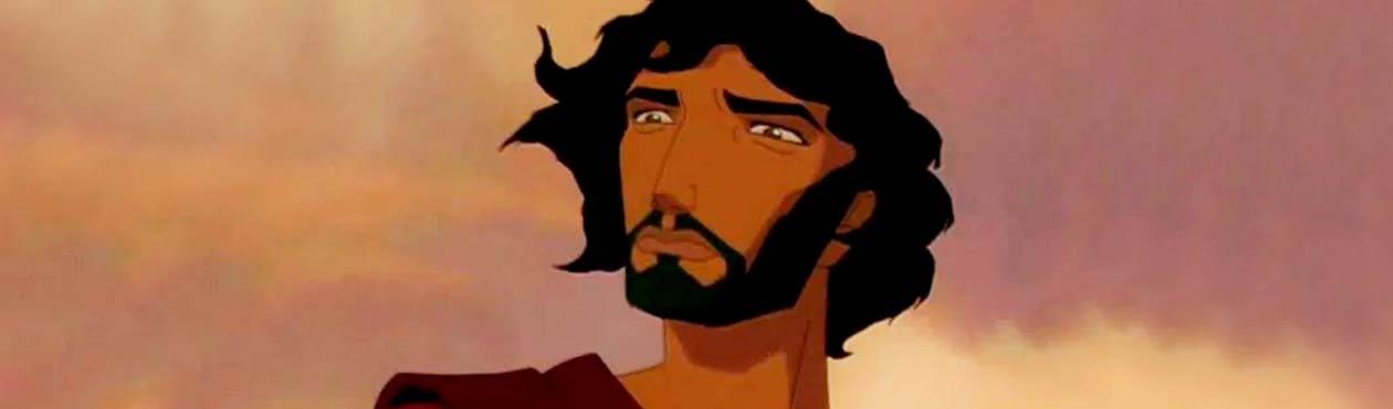 O Principe Do Egito Looke