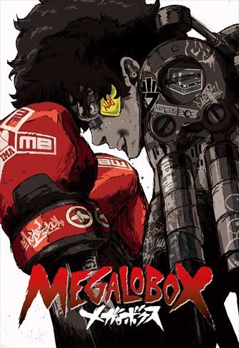 Megalo Box - 1ª Temporada