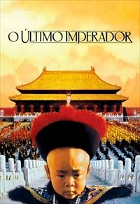 O Último Imperador