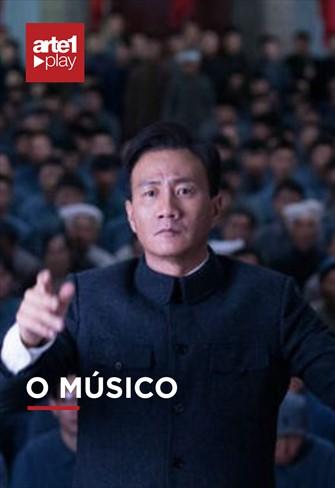 O Músico