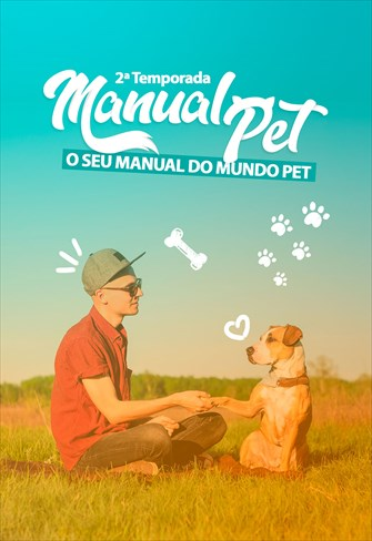Manual Pet - 2ª Temporada