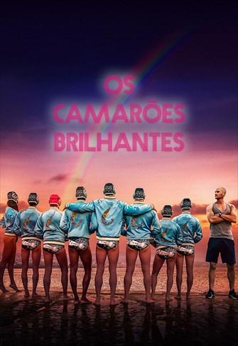 Os Camarões Brilhantes