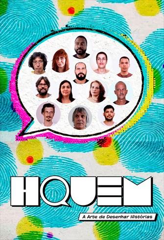 HQUEM - A Arte de Desenhar Histórias - 1ª Temporada