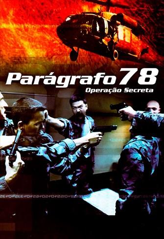 Parágrafo 78 - Operação Secreta
