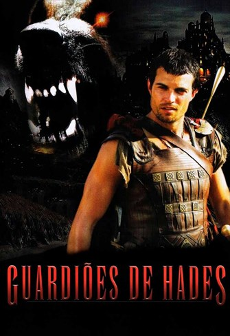 Guardiões de Hades