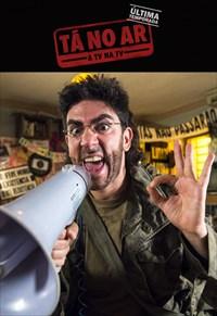 Tá No Ar - 6ª Temporada