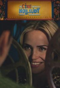 Cine Holliúdy - 1ª Temporada