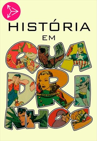 Histórias em Quadrinhos (Comics)