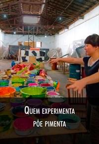 Super Libris  - Quem Experimenta Põe Pimenta