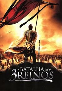 A Batalha dos 3 Reinos