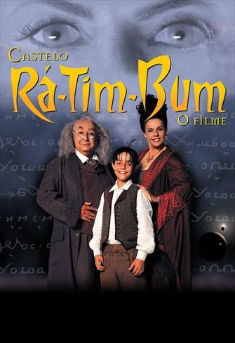 Castelo Rá-Tim-Bum - O Filme