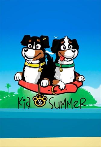 Kia & Summer