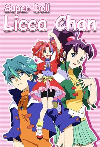 Super Doll Licca Chan - Super Doll Licca Chan