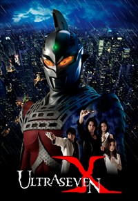 Ultraseven X - 1ª Temporada