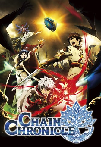 Chain Chronicle - 1ª Temporada