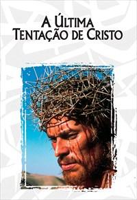 A Última Tentação de Cristo