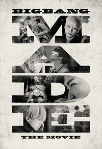Big Bang Made - The Movie