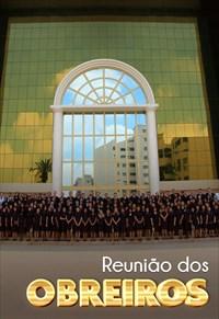 Reunião dos Obreiros - 06/05/17