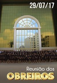 Reunião de obreiros - 29/07/17