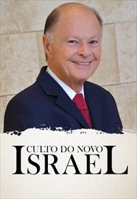 Culto do Novo Israel - 16/12/17