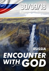 Encounter with God - 30/09/18 - Russia