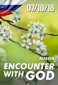 Encounter with God - 07/10/18 - Russia
