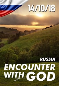 Encounter with God - 14/10/18 - Russia