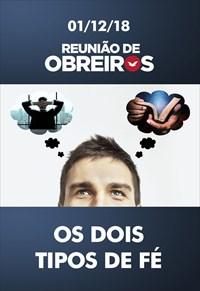 Os dois tipos de fé - Reunião de obreiros - 01/12/18