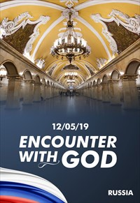 Encounter with God - 12/05/19 - Russia