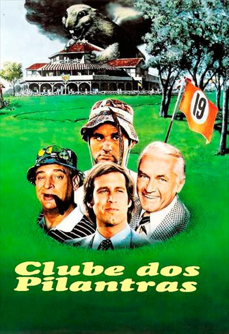 Clube dos Pilantras